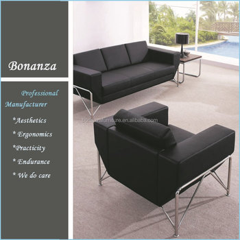 Modern Leather Office Sofa Set Design 8029 Office Sofa Design