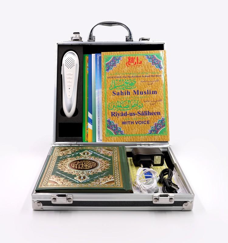 Muslim gift free download islamic mp3 song quran pen reader Aluminum