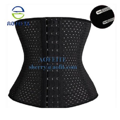 01130e934 Black Skin Beige Women Waist Trainer Corset