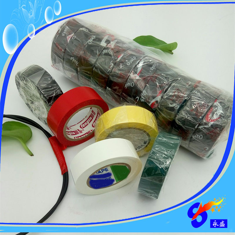 pvc black protection tape for aluminium profiles
