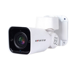 H.265 5 Megapixel 4x Optical Zoom Outdoor H.264 PTZ IP Cloud Storage Camera
