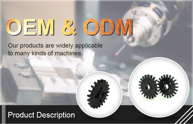 Padrão de Metal Personalizado Peças de Metalurgia Do Pó de Carbono Aço Spur Gear