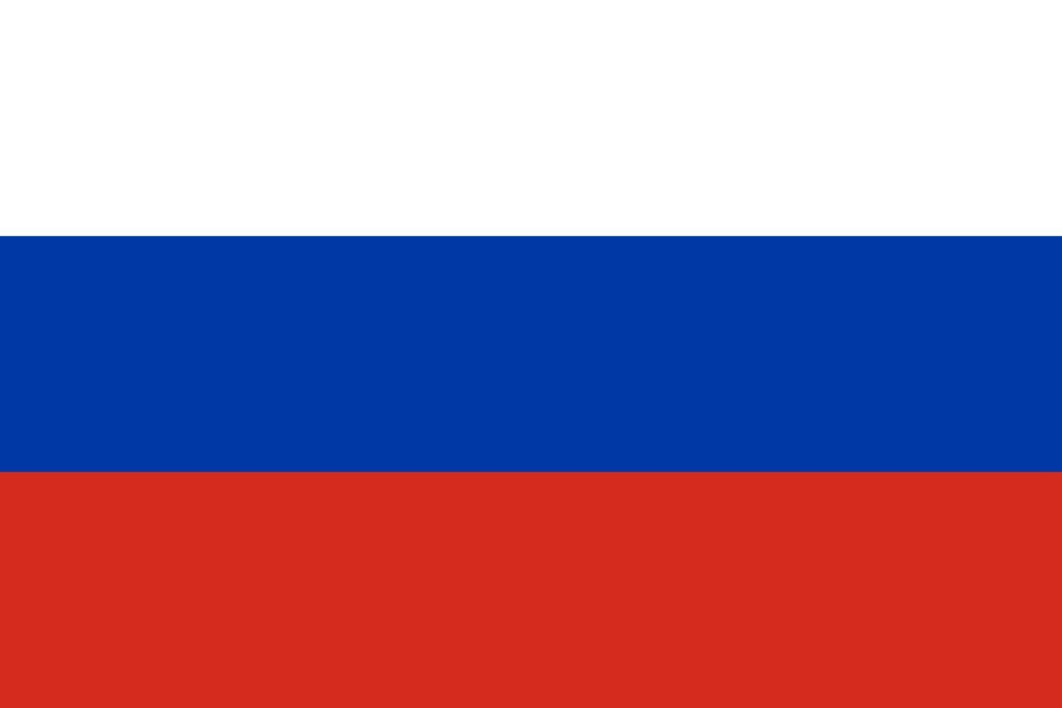 magFlags XXL+ Flag Russian Federation | landscape flag | 3.75qm | 40sqft | 150x250cm | 5x8ft -- 100% Made in Germany -- long lasting outdoor flag