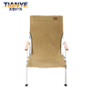 Tianye outdoor lounge camping folding roundr beach armrest office chair