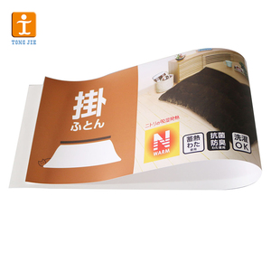 Roll mini cutting machine paper sticker