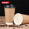 printed disposable paper coffee cups,double wall coffee paper cups with plastic lid