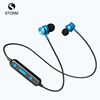 FB-2051 Bluetooth Headset Sport Wireless Earphone for phone with mic