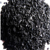 Supply Activated Carbon