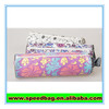 Full flower print PU leather pencil case