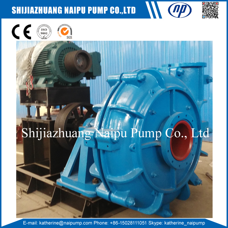 Naipu 14x16 Pump H14018TL1 Rubber Cover Plate Liner