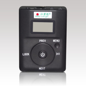 Am/Fm Mini Portable Wireless Audio Transmitter And Receivers