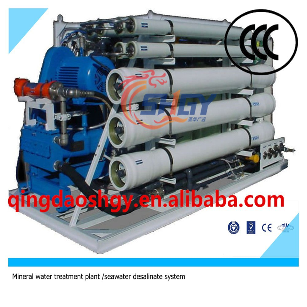 (RO) Reverse Osmosis system Seawater Desalination for Mineral water / Salt Water Treatment system