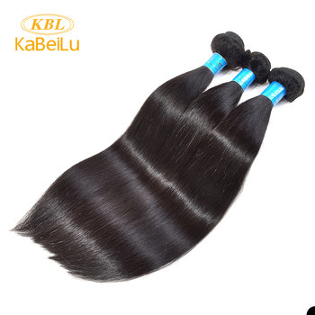 kbl afro-b green hair weave color, wholesale natural loving hair company,bouncy hair