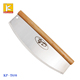 FDA stainless steel flour cutter WITH wooden handle