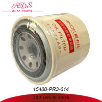 High quality replacement for Honda oil filter oem:15400-PR3-014