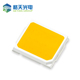 Hot new products led chips 60w chip smd price gold supplier