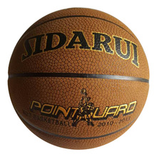 Corium leather high quality soft basketball ball