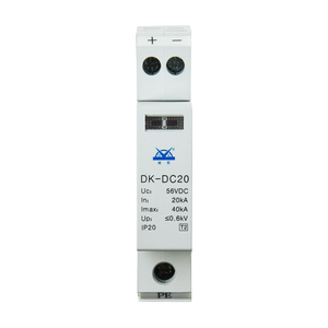 Quality products DK-DC20 surge protective device One-port SPD 24v dc surge protector for electrical equipment