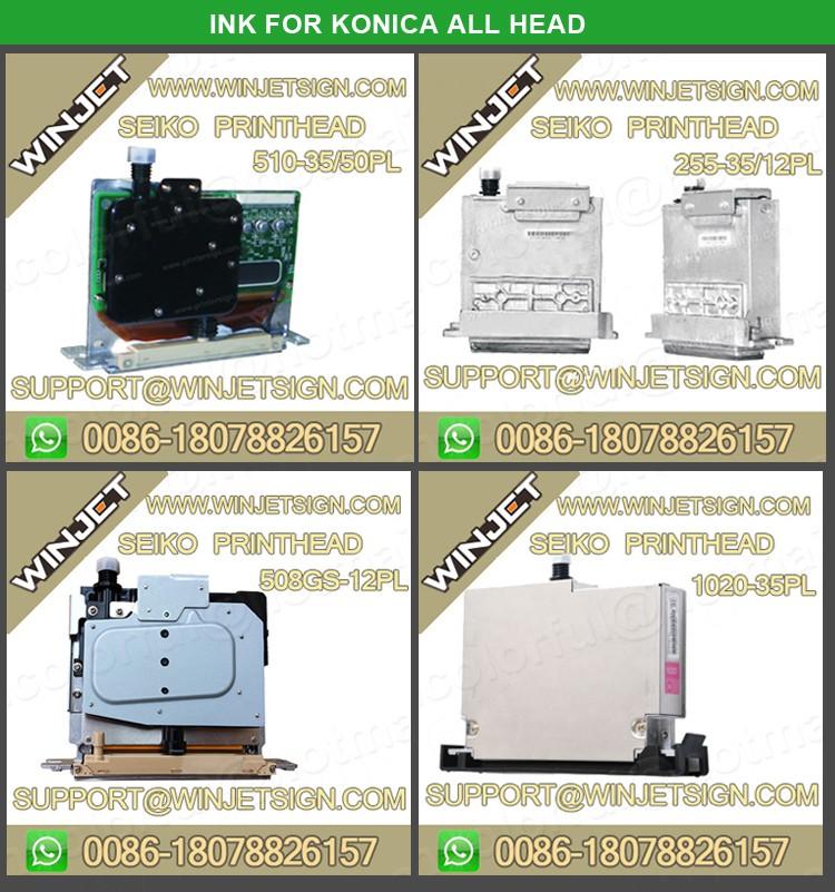 Flex Printing Machine Price In India Challenger Sk4 Solvent Ink ...