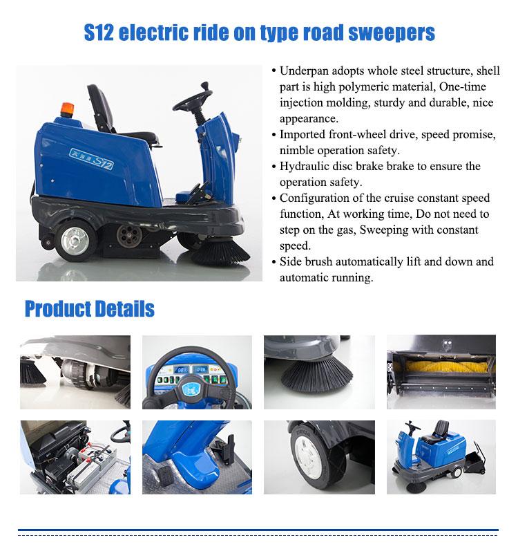 Арт S12 эпоксидная больница машина для чистки пола S12 Hot product power wheel sweeper with discounting