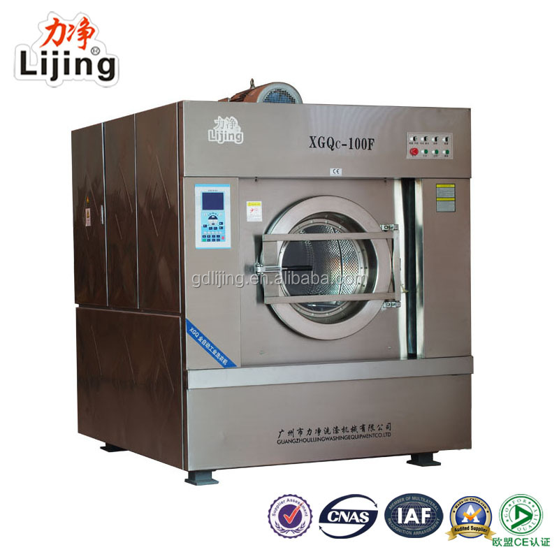 15-100kg CE Dry Cleaner Laundry Washing Machine China supplier