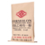 EGP square bottom kraft paper bag for cement chemical fertilizer