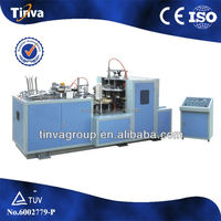 Best choice manufacture Reliable Performance Paper Cup Making Machine with reasonable price Ruian Wenzhou