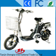 elegent 350w carton frame moped electric for adult