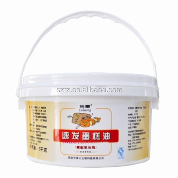 Emulsifier For Cake Gel