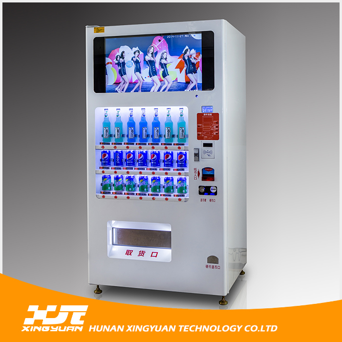 Hot Sale Automatic Drink Snack Vending Machine Vending Machine ...