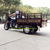 cargo trike tipper 150cc 3 wheel motorcycle