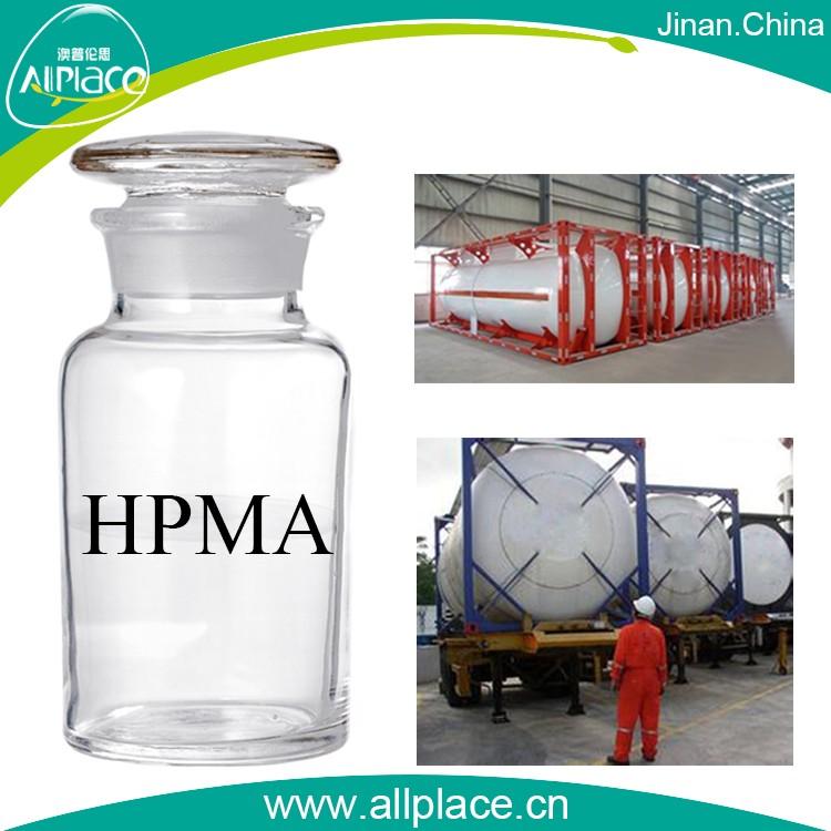 الصين الموردين 99 ٪ عالية النقاء CAS 7534-94-3 IBOMA