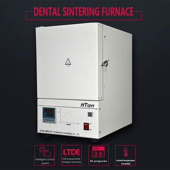Chinese Dental Zirconia Block Ceramics Sintering Furnace