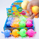Monster Stress Toy TPR Relief Squeezing Anti-Stress ball Monster shape Stress Squishy toy With PVA inside 218080802