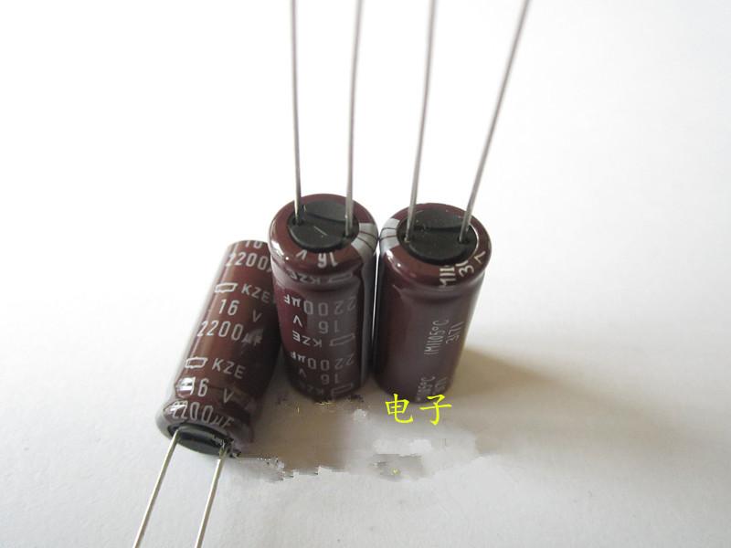 UVZ1A222MPD 2200uf @ 10V Hi Temp Radial Capacitor Lot of 10 Nichicon 10UT2200