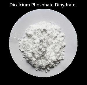 Dicalcium Phosphate(DCP) ,eliminate body odor,dietary calcium supplements