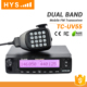 Long Distance Wireless Car Radio Walkie Talkie 30Km Range Vhf Uhf Hys Dual Band Car Mounted Two Way Radio