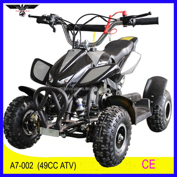 49cc Quad Bike for Kids with E-start & Pull-start for sale (A7-002)