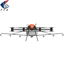 TTA hot sale rice paddy agriculture sprayer uav drone