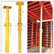 heavy duty construction jacks for steel form work