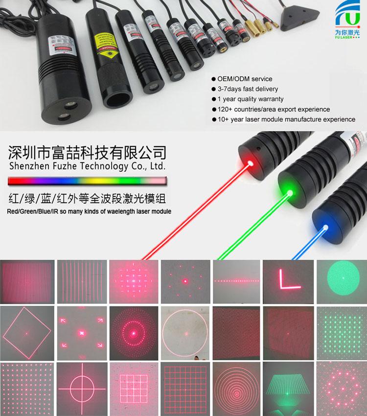 FU780ACX-GD16 770-790nm 0-200 メガワット調節可能な IR + プラスクロスラインレーザーダイオードモジュール 3VDC lazer ライトランプ lacer チューブポインター