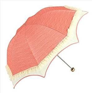 Biscount Princess Lace Parasol Sunblock Umbrella with Silver Lining - Uv Protection Umbrella for Rain or Sun-Orange