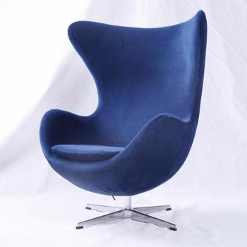 Best Arne Jacobsen Egg Chair Reproduction In Navy Blue Velvet Upholstered