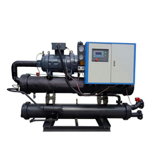 200 tr Cooling ความจุ 200 ตันสกรู Water Cooled Chiller