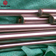 Custom Made Cnc Turning ASTM 202 Stainless Steel Round Dowel Bar From China Manufacturer