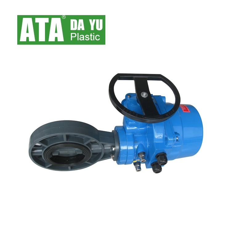 Butterfly Valve Motorized For Inflatable Swimming Pool China Suppliers -  Buy Inflatable Swimming Pool,China Suppliers,Motorized Valve Product on ...