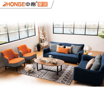 Living Room Home Furniture Fashionable Fabirc Modern Sectional Wooden 7 Seater Sofa Set Design