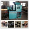 China supplier best price sawdust machine made charcoal, sawdust charcoal machine