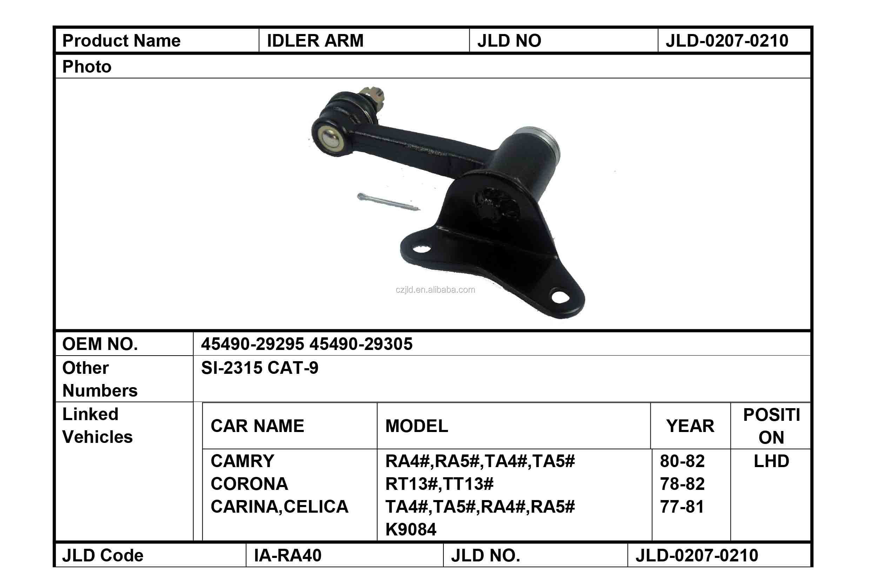 45490-29295 45490-29305 Auto Parts Steering Metal 555 Idler Arm ...