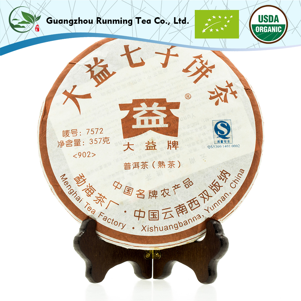 Health Quick Slim Yunnan Pu-erh Tea Ripe And Raw Tea Dayi Pu Erh/Puer Tea Cake